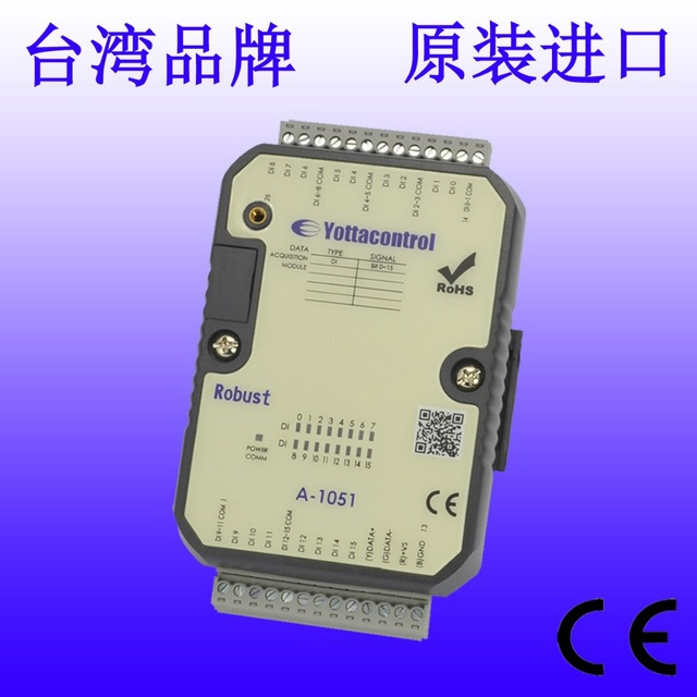 Free shipping  PLC programmable controller digital / switch input IO acquisition module photoelectric isolation A-1051