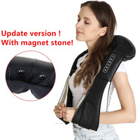 U Shape Electrical Back Neck Shoulder Massager Body Infrared Kneading Massager Home Car Black Cervical Massage