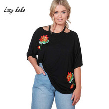 LazyKoKo Plus Size Women Floral Embroidery Casual T shirt Short Sleeve Solid Color Brief Women Basic Top Hollow Out T Shirt