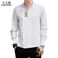Chinese Traditional Spring White Linen Shirts Men Shirt Long Sleeve Kung Fu Mandarin Collar Solid Casual