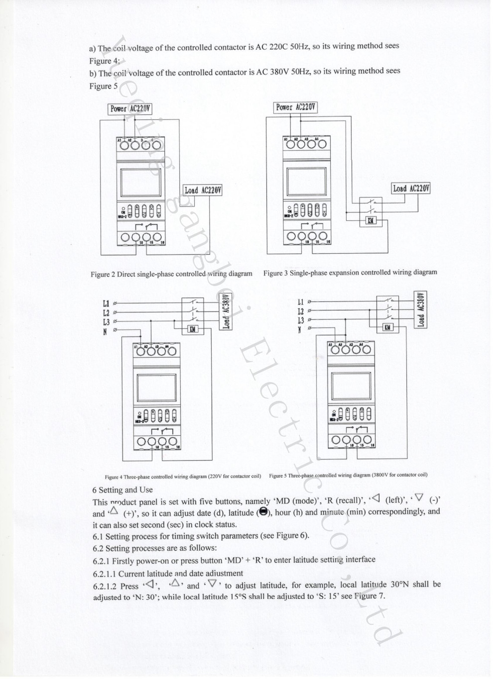 Buy Nkg3 Nkg 3 Lcd Microcomputer Astro Time Switch 380v Single Line Wiring Diagram Nk33331 Nk33332