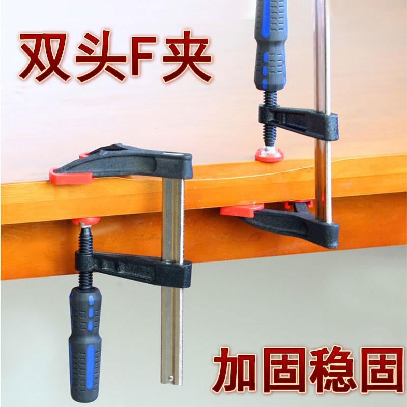 цена на free shipping Double head f folder woodworking clip fixing woodworking G folder board quick clip board