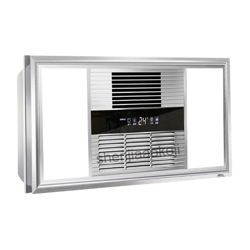 Lighting Intelligent multi-function smart Yuba warm integrated embedded ceiling triple bathroom heater 220v 2100w1pc