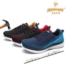 Botas de marca zapatos de trabajo para hombre, zapatos de seguridad informales, zapatos de punta de acero de malla ligera, Industrial, antideslizante y transpirable