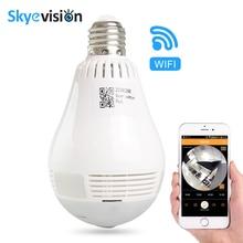 Skyevision Wifi Wireless Home Security Surveillance IP Camera 1080P Bulb Light Panoramic FishEye 360 Degree Mini CCTV Camera