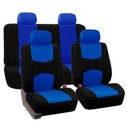 AUTOYOUTH Чехлы для автомобильных сидений полный комплект Автомобильная защита сиденья чехлы для автомобильных сидений универсальные автомоб...
