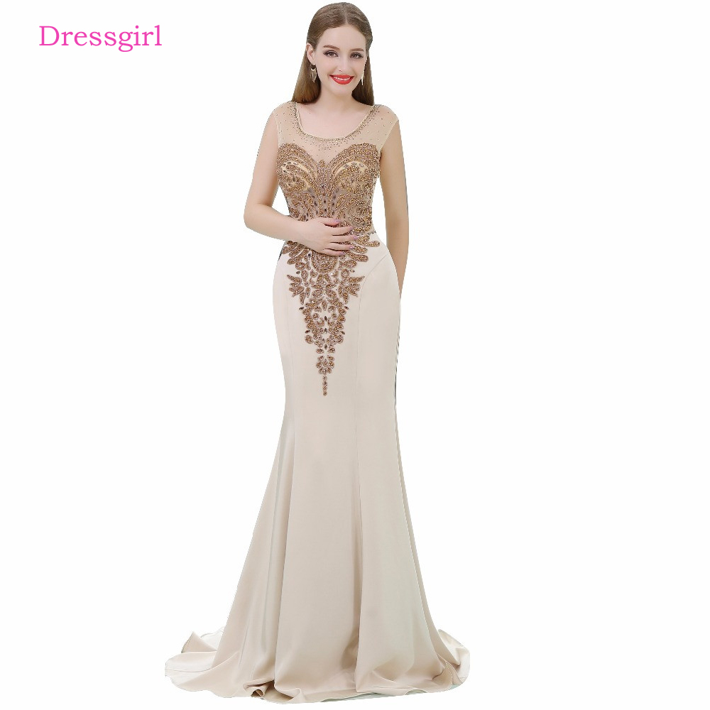 Nude Colour Gown
