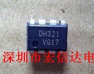 10PCS free shipping DH321 P to AC-DC converter, off-line switng DIP-8 line 100% new original new original