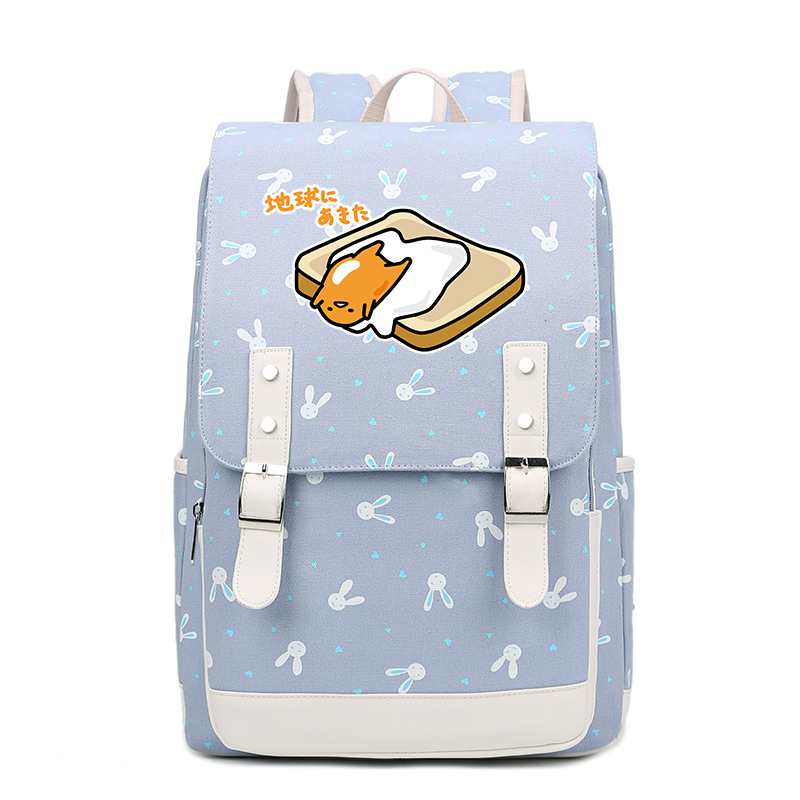 55e984a9b479 Summer Style Rabbits Kawaii Lazy Gudetama Printing Backpack Canvas School  Bags for Teenage Girls Laptop Backpack. sku  32917459474