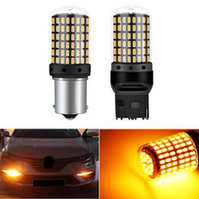 1PC T20 7440 W21W LED Bulbs 3014 144smd led CanBus No Error 1156 BA15S P21W BAU15S PY21W lamp For Turn Signal Light Flash