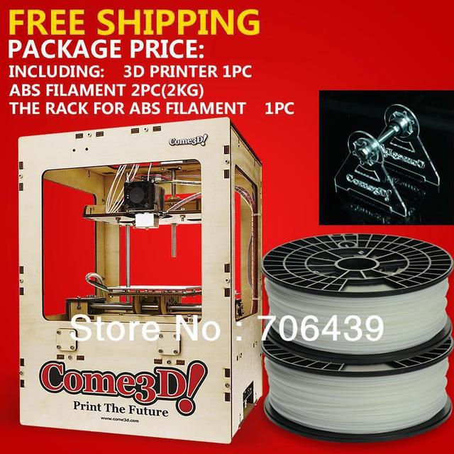 FREE SHIPPING 3D Printer C120N  CE, Rosh Certificate + 2pcs ABS FILAMENT+1pc the rack   for sales promotion