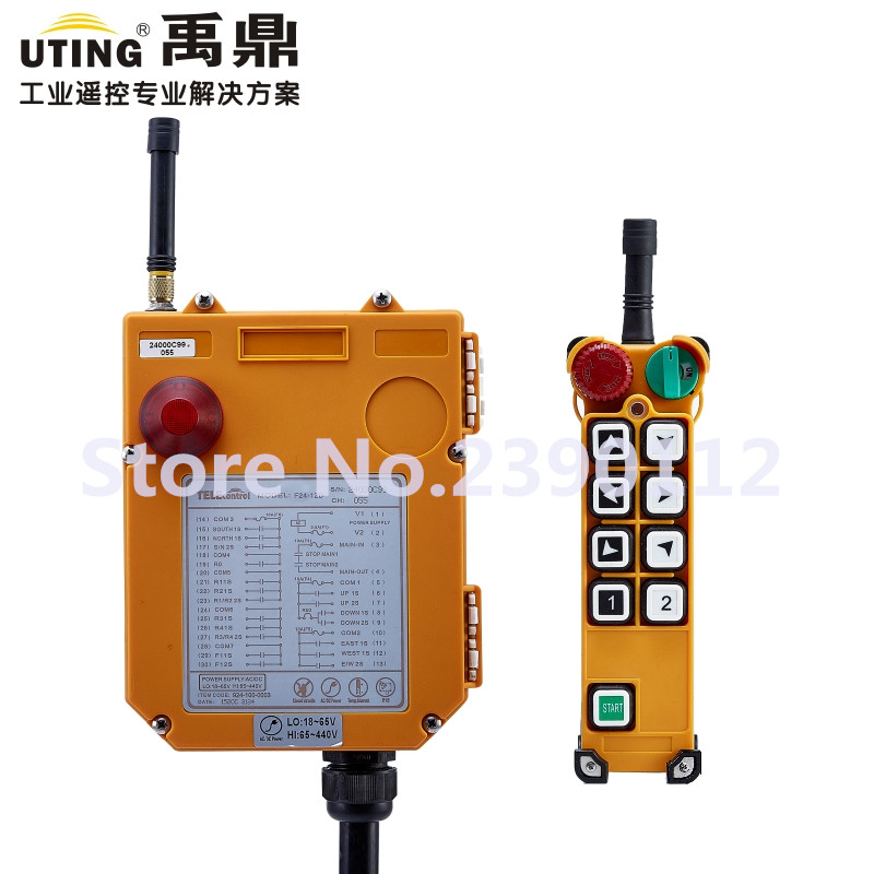industrial wireless redio remote control F24 8S for hoist crane