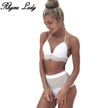 Push Up high waist Brazilian swimming suit