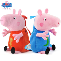 Original Peppa Pig Plush Backpack Toys Kids Kawaii Plush School Bag Peppa George Cartoon Plush Doll Girls Boys Birthday Gift