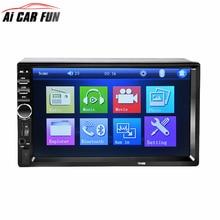7018B font b Car b font Vehicle 7 Inch TF Card Doule Din Bluetooth DVD Player
