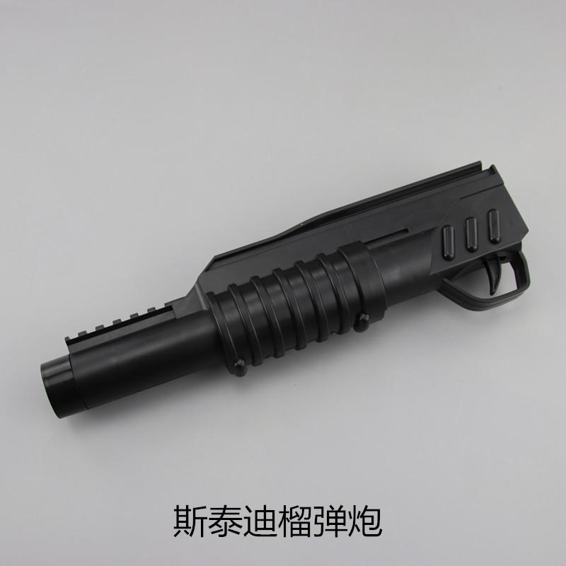 Suitable For Crystal Bomb Refit Accessories 20mm Guideway Front Handle Grip