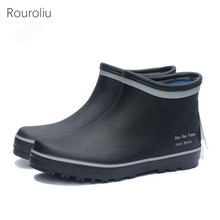 Rouroliu Men Non-Slip Autumn Boots Safety Working Shoes Ankle Rubber Rainboots Waterproof Fishing Man Wellies FR63