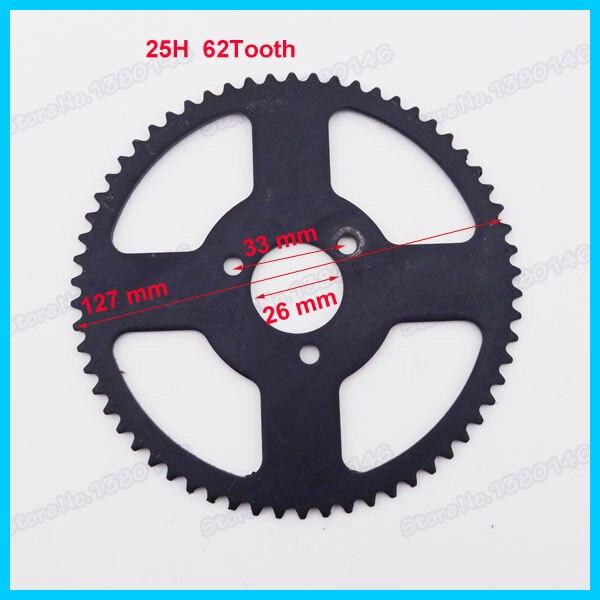 25 высота 62 зуб задние колеса для китайских 47cc 49cc 2 ход Мини Мото Карманный Байк квадроциклах