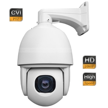 6″ 2MP 1080P HD TVI High Speed Security Dome PTZ Camera 5-90mm 18x Zoom Lens