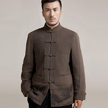 2018 Hot Sale New Arrival Provides Straightly, Chinese Wind Thick Men's Tangzhuang Overcoat Autumn/winter 15335 Winter Jacket