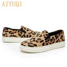 Купить с кэшбэком AIYUQI Women flat shoes 2019 new genuine leather female leopard print loafers horse hair soft bottom one pedal lazy shoes women
