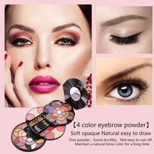 New high-grade 57 color petal makeup tray 43 eyeshadow 4 eyebrow powder blush lipstick 2 cake box