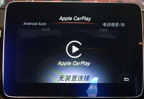 Pour Apple CarPlay et Android outil d'activation automatique pour NTG5 S1 - 2