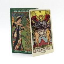 Set 6 Options Quality Tarot Cards