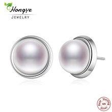 Hongye 2017 Classic 925 Sterling Silver Přírodní Sladká voda Pearl Jednoduché kulaté Stud náušnice Dárky pro ženy Dárky Doprava zdarma