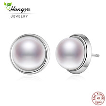 Hongye Hot Selling 2020 Classic 925 Sterling Silver Natural Freshwater Pearl Simple Round Stud Earri
