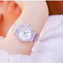 Rose Gold New Best Selling Womens Quartz Watch High-end Linked List Custom Full Rhinestone Small Dial Female
