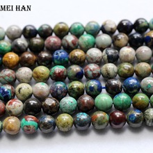 Meihan Wholesale (1 strands/set) 6.8 7mm natural A+ Chrysocolla smooth round loose beads for jewelry making design