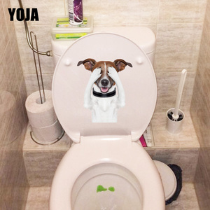 YOJA 17.5*20.3CM Cover The Eye