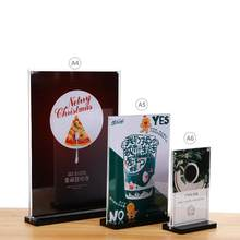 A6 A5 A4 Vertical Horizontal Acrylic Photo Frame Black Base Menu Stand Advertising Poster Display Rack Desk Sign Label Holder(China)