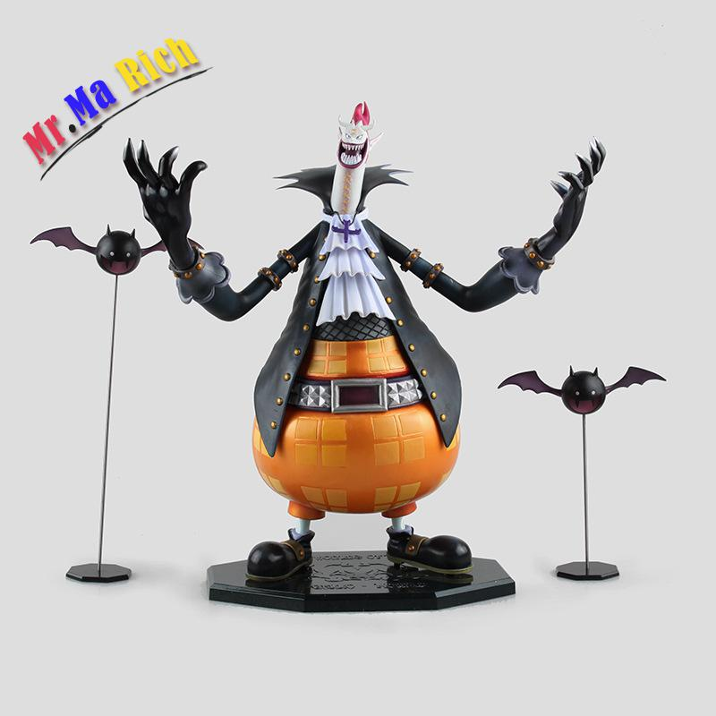Anime One Piece  DX Gekko Moria Juguetes PVC Action Figure Collectible Brinquedos Model Kids Toy 30cm soria moria