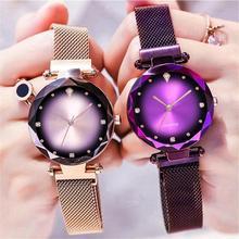 цена на Luxury Diamond Women Rose Gold Watches Fashion Starry Sky Magnet Watch For Ladies Dress Quartz Clock Waterproof relogio feminino