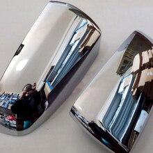 Для BMW X5 E70 2008 2009 2010 2011 2012 2013 снаружи ABS Хромовая автомобильная пленка зеркала накладка на зеркало заднего вида планки 2 шт