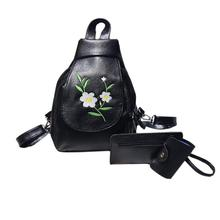 2017 Высокое качество Женская вышитая сумка женский, черный Путешествия искусственной кожи рюкзак оптовая продажа A2000