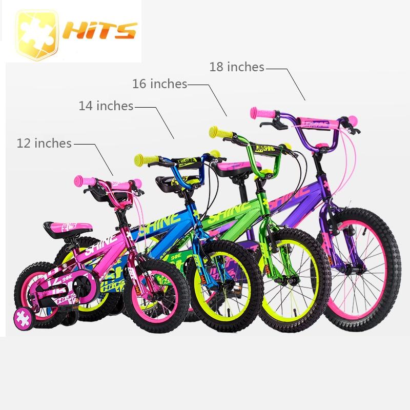 Цена за ХИТОВ SHINE ребенка Велосипед Велоспорт Велосипед малыша С Безопасностью Защитная стали Мужчины и женщины Дети 4 Стилей 5 Цветов 12 18 дюймов
