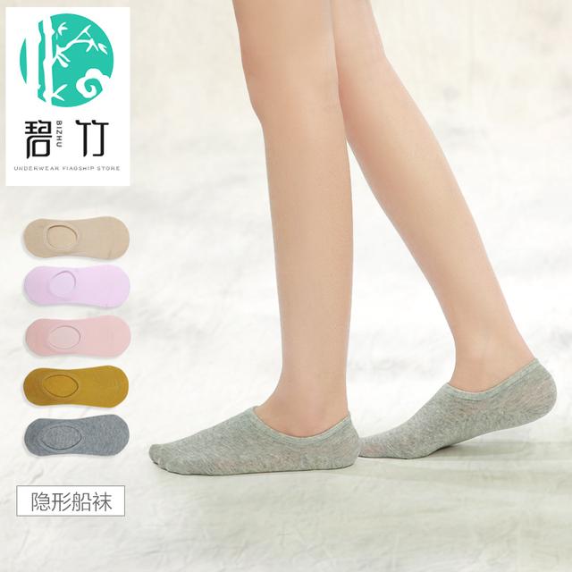 BIZHU 2016 Color Caramelo Moda de Verano Calcetines Finos de Algodón de Las Mujeres calcetín Invisible calcetines meias feminina
