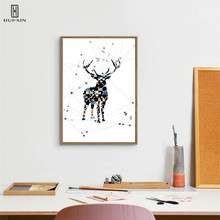 Abstract Modern Simple Cute Cartoon Pixels Animals Deer HD Frameless Posters Decorative Pictures Room Decor Paintings