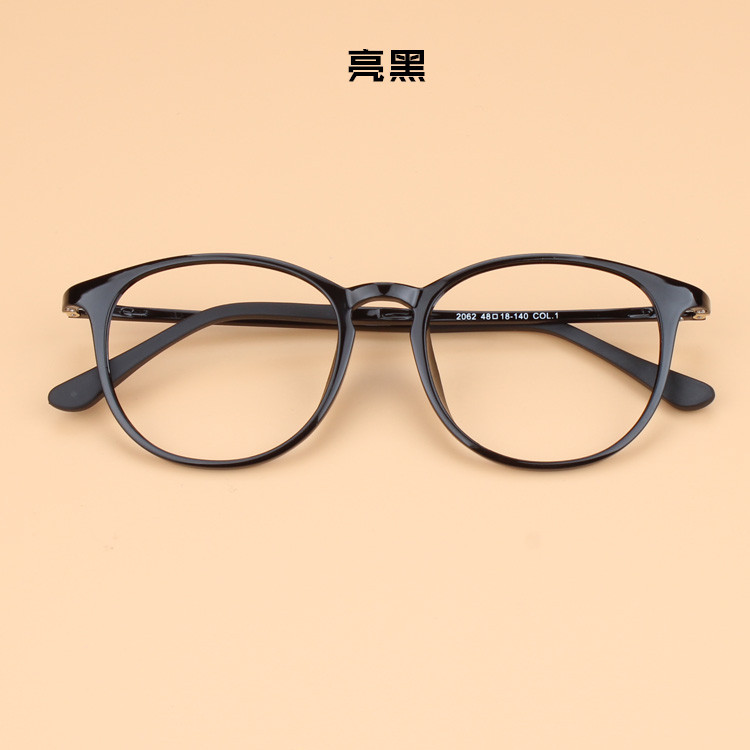 86e1ebdaac Ultem Men Myopia Glasses Woman Eyeglasses Frame Boys Girls Vintage Round  Spectacle Leisure Tungsten Titanium High Quality-in Eyewear Frames from  Apparel ...