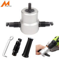Double Head Metal Sheet Nibbler Cutter Drill Attachment With Wrench Cutting Tool For Electric Drill Power