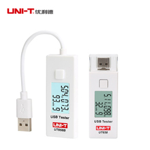 UNI-T UT658 USB Voltage Testing Instrument Mobile phone Charger Power Quality and Safety Monitor