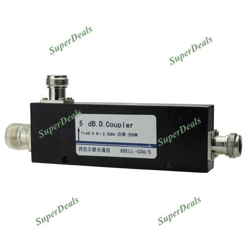 2 way cavity power splitter, power divider, booster zubehör, handy booster splitter für GSM/CDMA/3g/4g booster