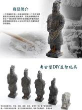 Small size toy gift Terra cotta warriors educational toys exploring files archaeological excavation Terracotta Army 1pc randomly