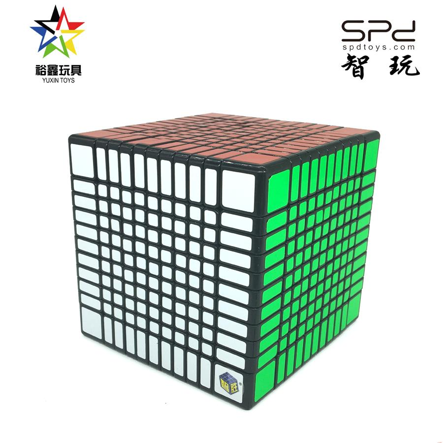 Yuxin Huanglong 11x11x11 cube Black magic cubes 11 Layers 11x11 Speed cube magico cubo gift toys dayan bagua magic cube speed cube 6 axis 8 rank puzzle toys for children boys educational toys new year gift
