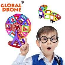 56Pcs/Set Magnetic Designer Building Blocks Models & Building Toy Plastic DIY Bricks Children Learning & Educational Toys