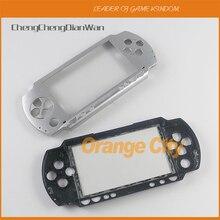 Górny górny przedni panel czołowy Shell skrzynki pokrywa zamiennik dla PSP 1000 1001 Fat osłona na twarz dla PSP1000 fat
