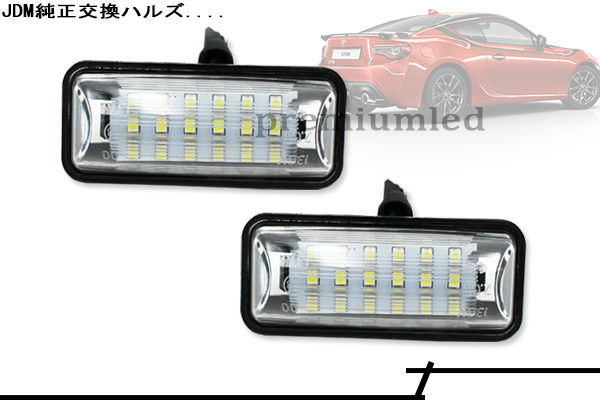OEM Replacement 24 SMD LED License Plate Light Lamps For Scion FR S ...